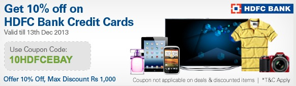 ebay-hdfc-coupon-code