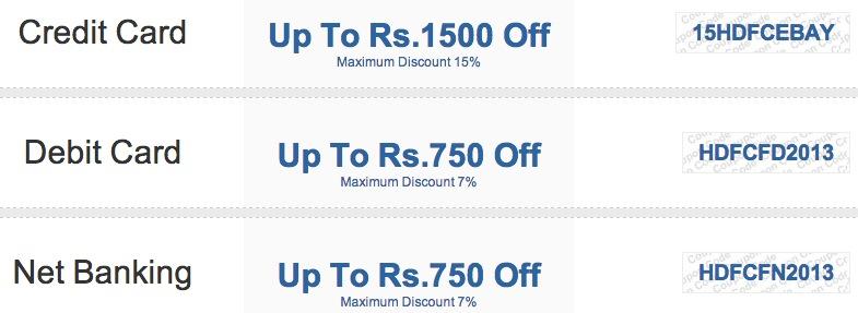 ebay-india-offer