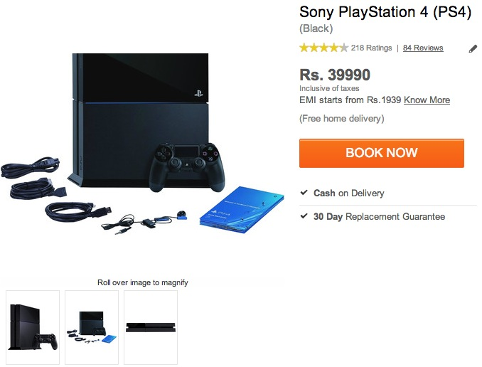 sony-ps-4-flipkart
