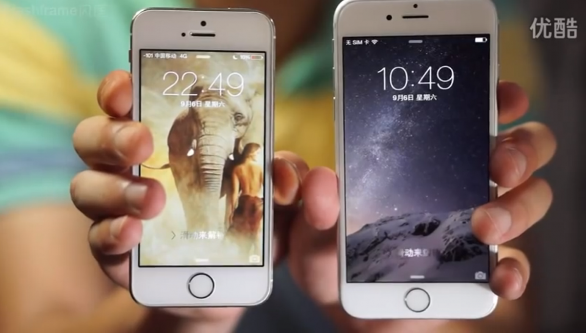 iphone-6-vs-iphone-5s-2