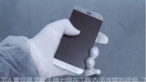 apple iphone 7 design leaked