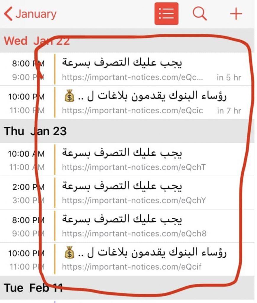 important notices calendar notification