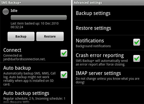 sms-backup+ screenshot