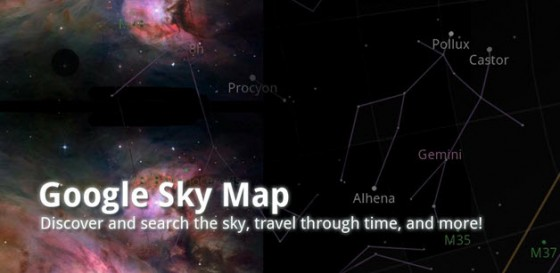 Google-Sky-Map
