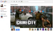 google-plus-game2