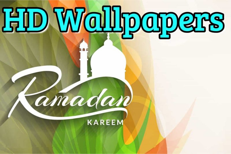15 Free iPad HD Ramadan Wallpapers to Download