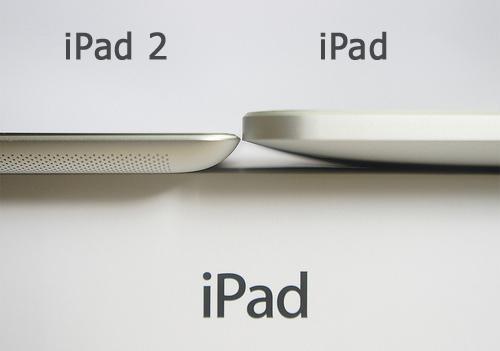 ipad vs ipad2