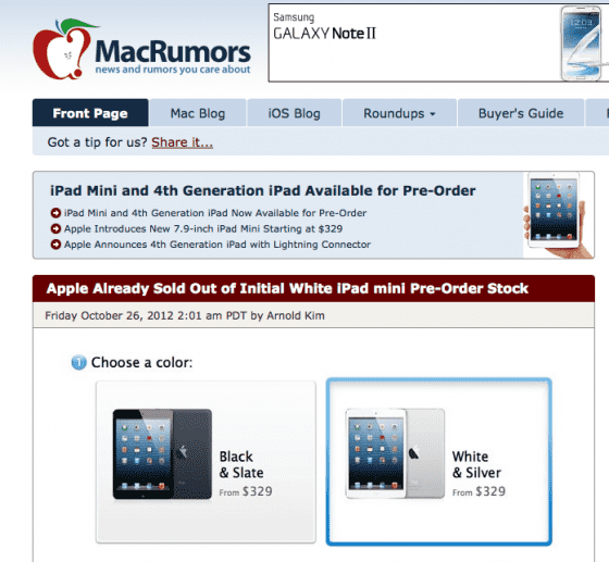 mac-rumors