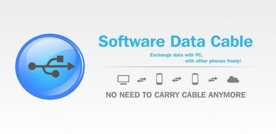 software-data-cable