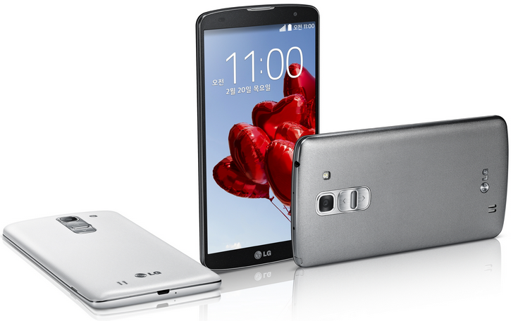 lg g pro 2 10 Best High End Smartphones to Buy