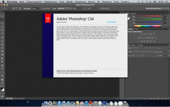 Get Adobe Photoshop Express: Image Editor, Adjustments ...