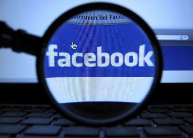 facebook spyware