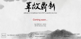 download pangu jailbreak tool
